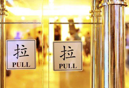 Very best designer shopping Hong Kong