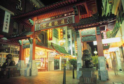 Sydney Guida di Chinatown