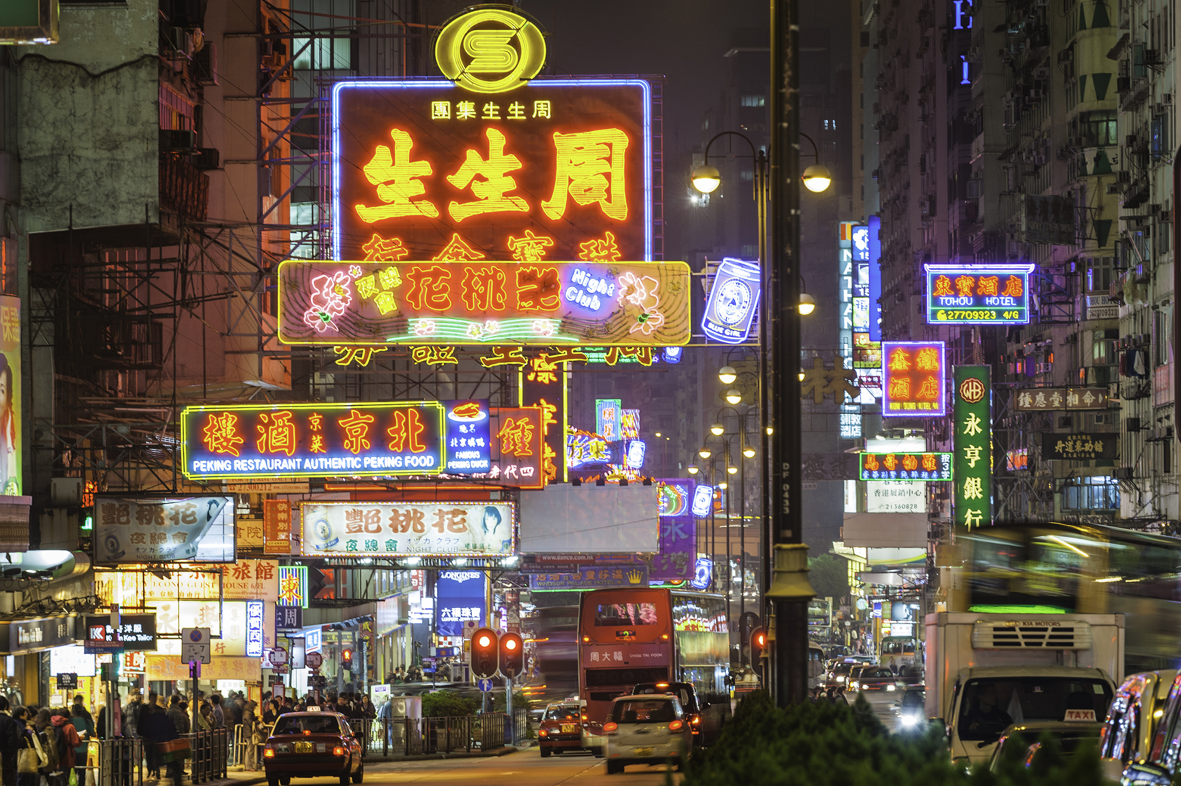 Hong Kong American Express Travel