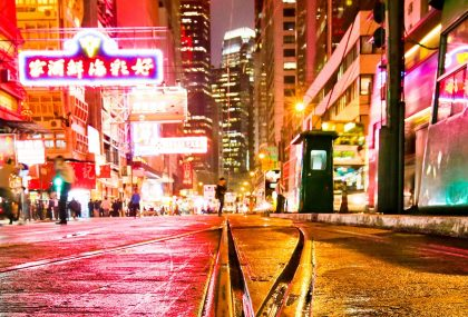 A neon and glitter New Year in Hong Kong