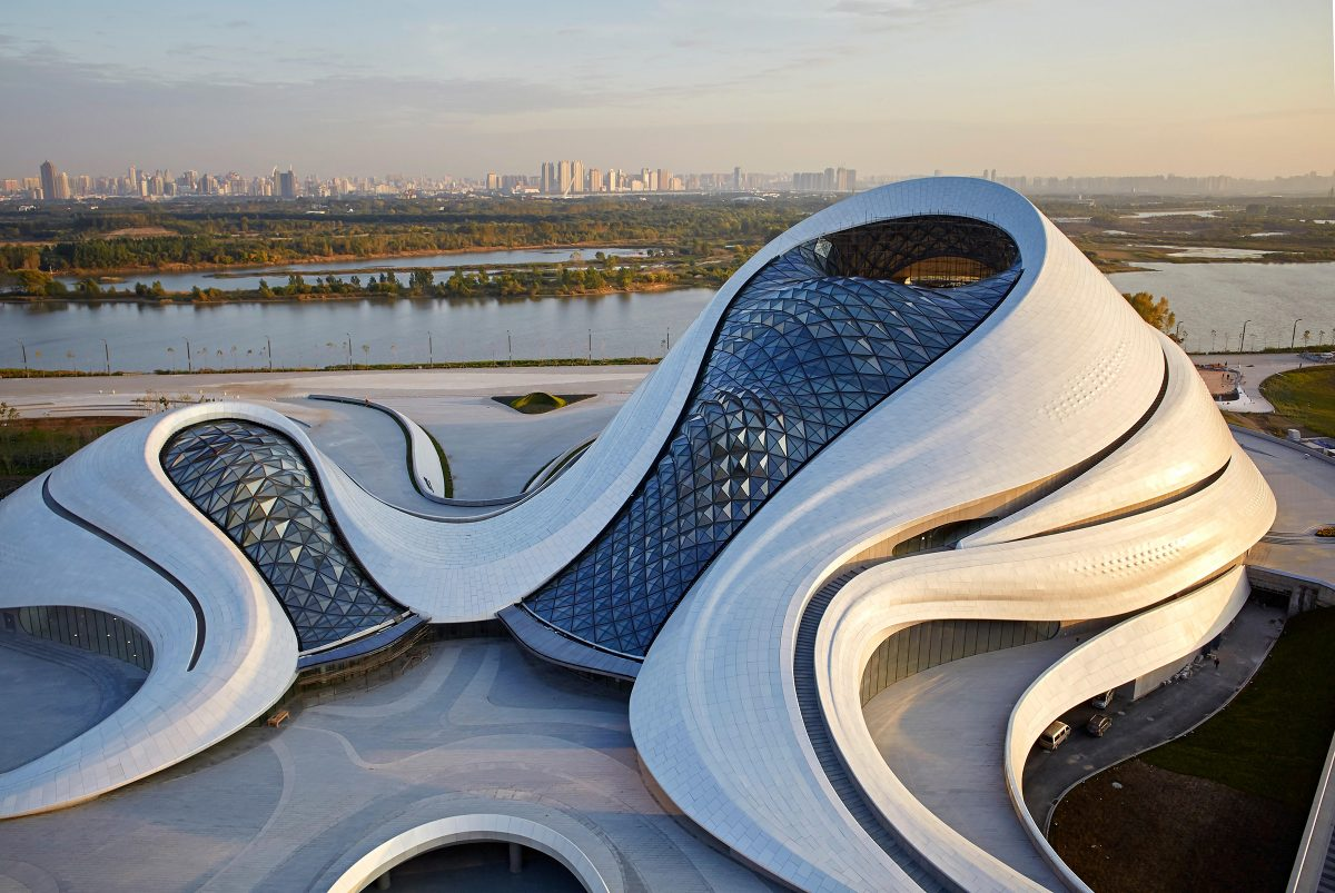 Aerial view of opera house embedded in Harbins wetland landscape Harbin Opera House Harbin China Architect MAD Architects